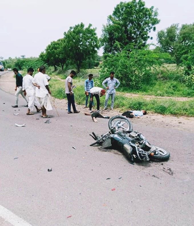रोडवेज बस की टक्कर से बाइक सवार दो युवकों की मौत