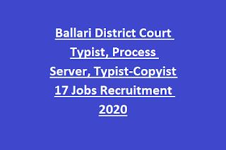 Ballari District Court Typist, Process Server, Typist-Copyist 17 Jobs Recruitment 2020
