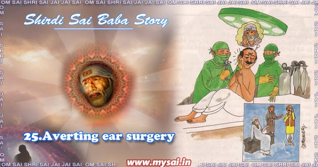 Averting ear surgery
