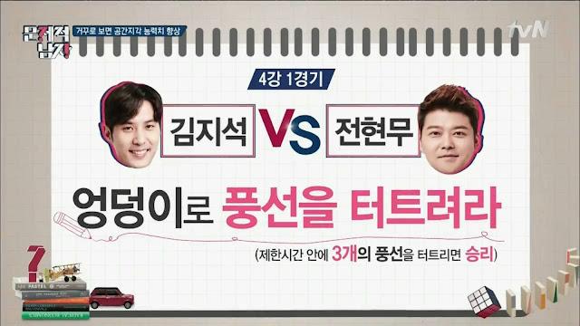 hot brain problematic men Brain Warm ups questions noepulgi Ep14 han seung yeon kara