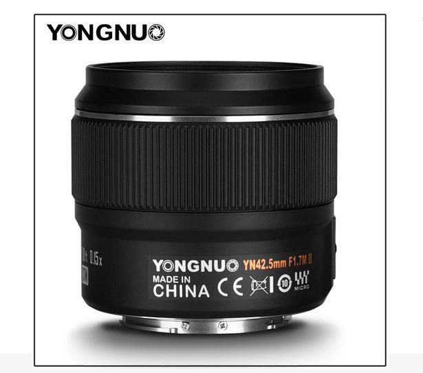 Yongnuo YN 42.5mm f/1.7M II, вид сбоку