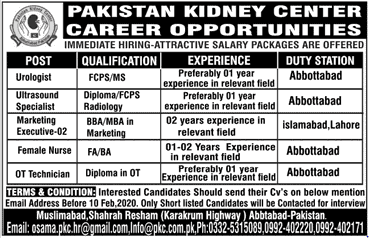 Jobs in Pakistan Kidney Center 2020