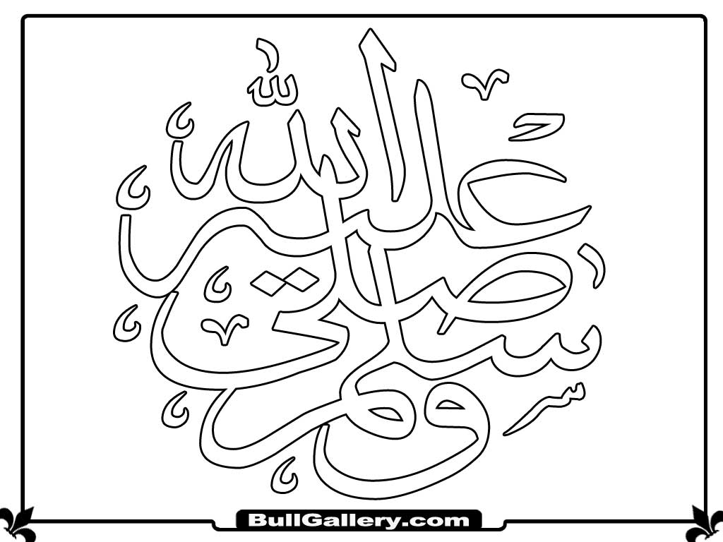 This is a picture of Adorable Calligraphy Coloring Pages