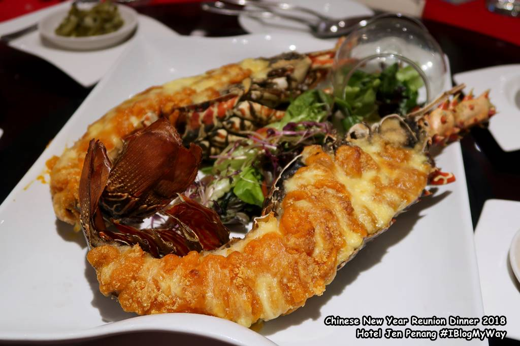 Chinese new year reunion dinner 2018 hotel jen penang i blog my way for chinese new year we usually eat better or more luxuriously such as abalone fish maw and so on but lobster during chinese forumfinder Gallery