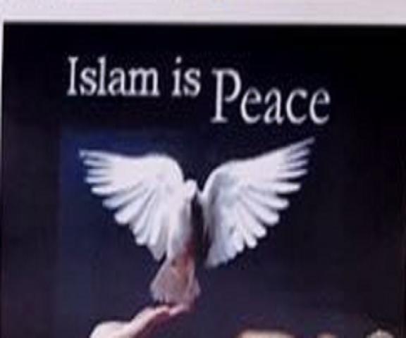 الإسلام دين المحبة و السلام