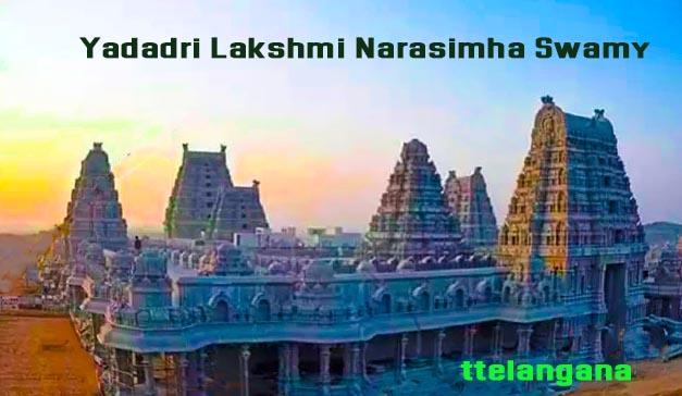 యాదద్రి లక్ష్మి నరసింహ స్వామి టెంపుల్ తెలంగాణ చరిత్ర పూర్తి వివరాలు Yadadri Lakshmi Narasimha Swamy Temple Full details of Telangana history