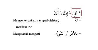 contoh fi'il madhi