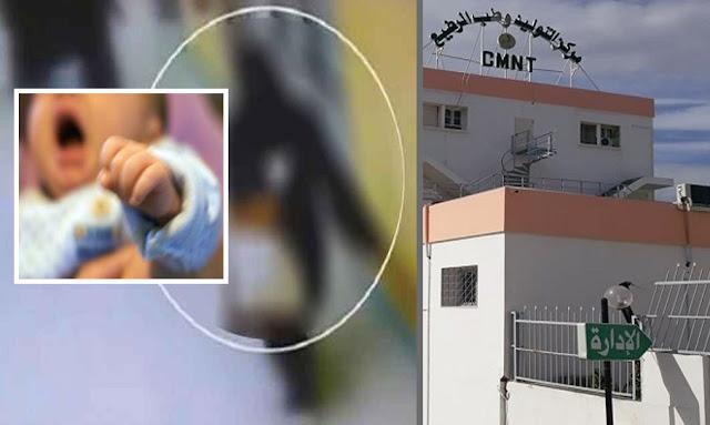 عاجل تونس : اختطاف رضيع حديث الولادة من مستشفى وسيلة بورقيبة بالعاصمة