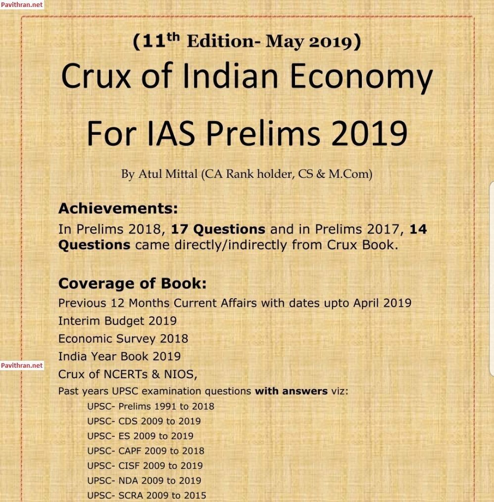 Crux of Indian Economy for IAS Prelims - 11th edition-May 2019 PDF