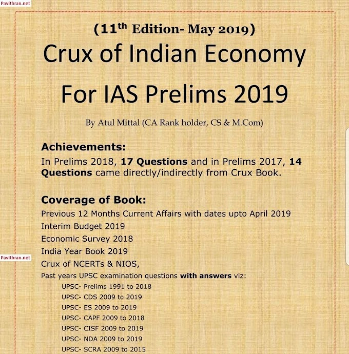 Crux of Indian Economy for IAS Prelims - 11th edition-May 2019 PDF Download