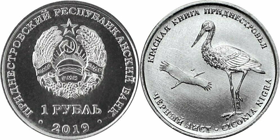 Transnistria 1 rouble 2019 Red book Black Stork