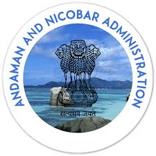 port-management-board-adman-nicobar-recruitment-career-latest-state-govt-jobs-vacancy-notification