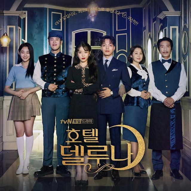 DRAMA KOREA : HOTEL DEL LUNA - IU, YEO JIN GOO