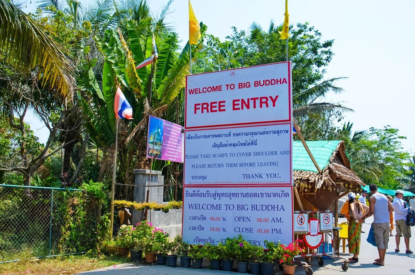 entry to the big buddha phuket