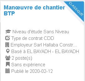 Manœuvre de chantier BTP Employeur : Sarl Hallaba Construction ETB/TCE