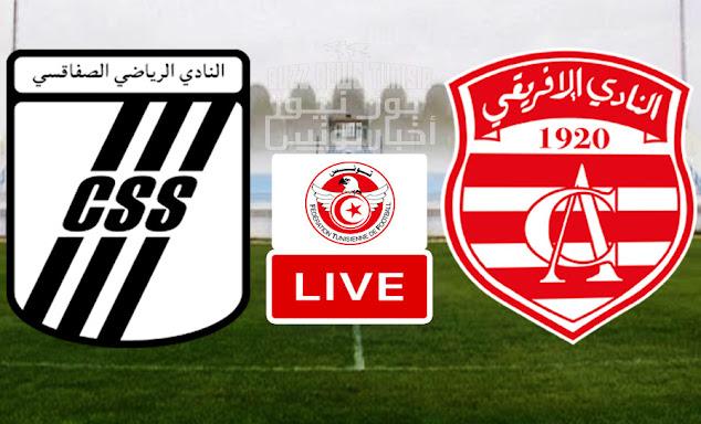 Coupe De Tunisie Match Final CS Sfaxien vs Club Africain Live Stream