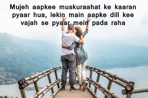 FaceBook and Whatsapp latest Love Status in Hindi