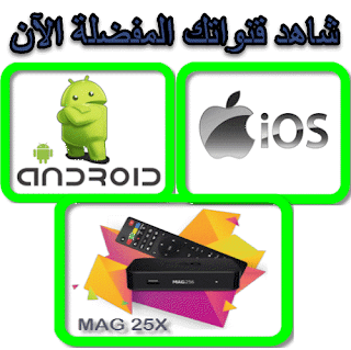 Android IPTV