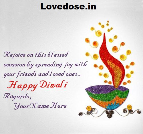 Diwali Slogan Images 2021