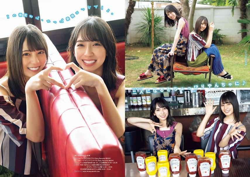 [Young Magazine] 2020 No.44 小坂菜緒 金村美玖 沢口愛華