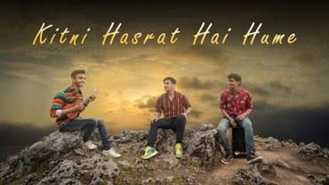 Kitni Hasrat Hai Hume Lyrics - Rawmats   A1laycris