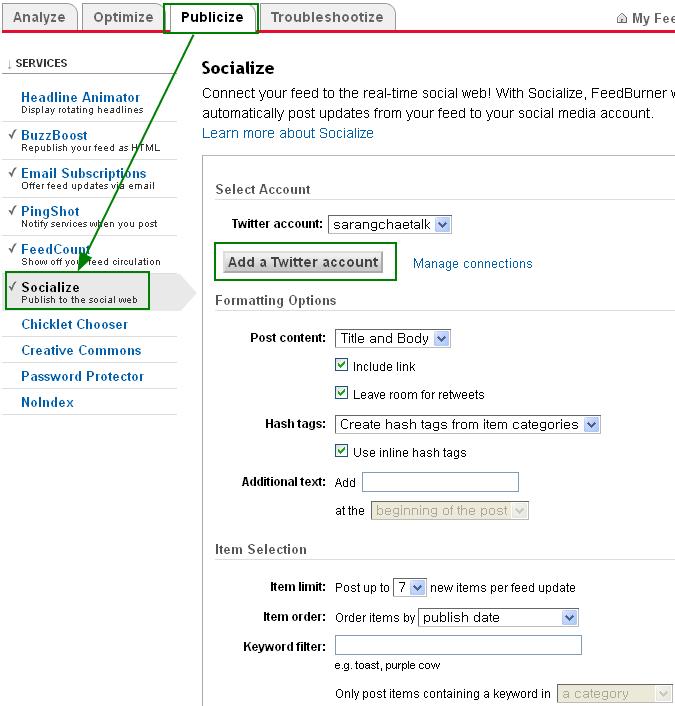 구글블로그 글을 자동으로 트위트로 보내기 위한 피드버너 설정