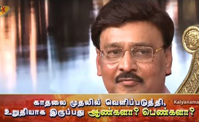 Who can exposes their love better boys or girls ? | Debate | K Bhagyaraj | Kalyanamalai | San Jose