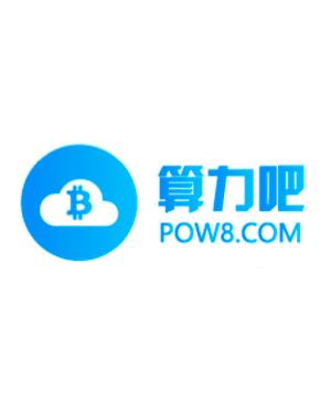 POW8.COM