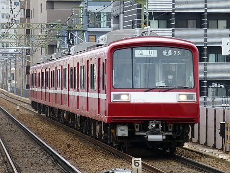 京浜急行電鉄 普通 品川行き1 2000形2451F運転終了