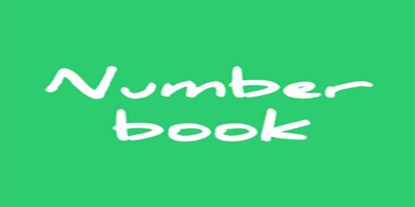 """تطبيق نمبر بوك """" Number book"""""""