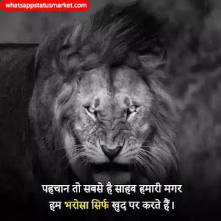 badmashi status images download