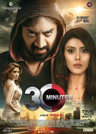30 Minutes 2016 Hindi 850MB HDTV 720p