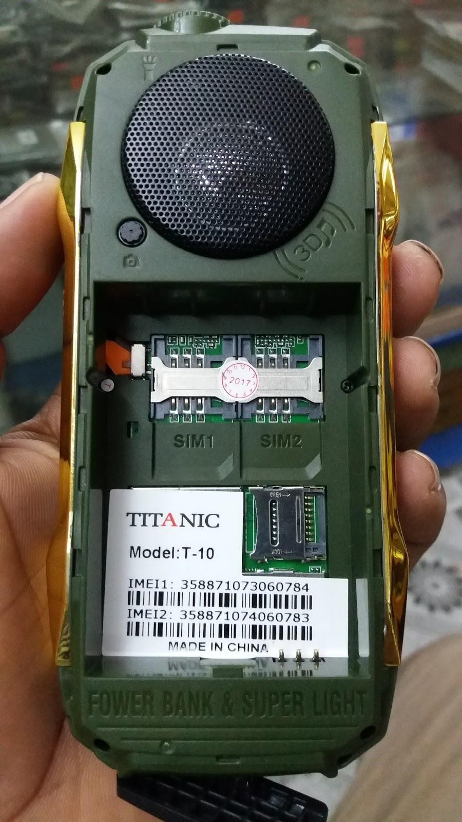 VMAX V30 Flash File Firmware Screen Show 80 MT6580 Hang
