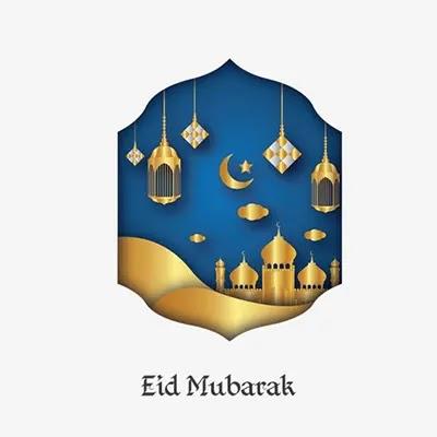 Eid Mubarak Greetings Card