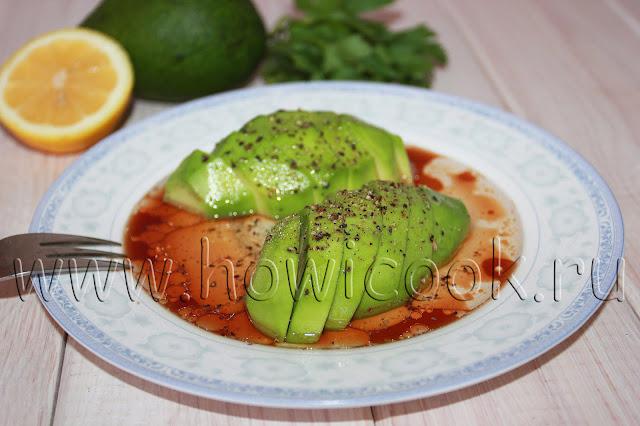 рецепт закуски с авокадо