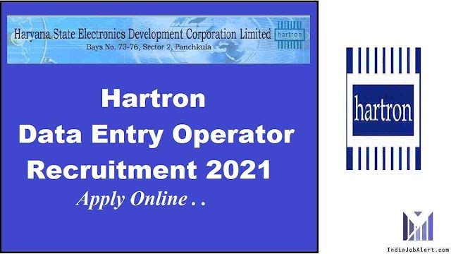 Hartron Data Entry Operator DEO Online form