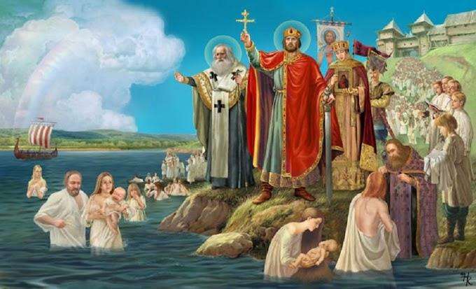 10  ος αιώνας μ.Χ -Ο  Εκχριστιανισμός των Ρως