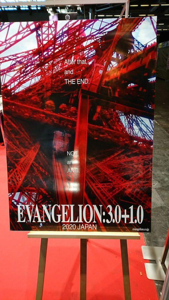 Imagen promocional para la película Evangelion: 3.0+1.0