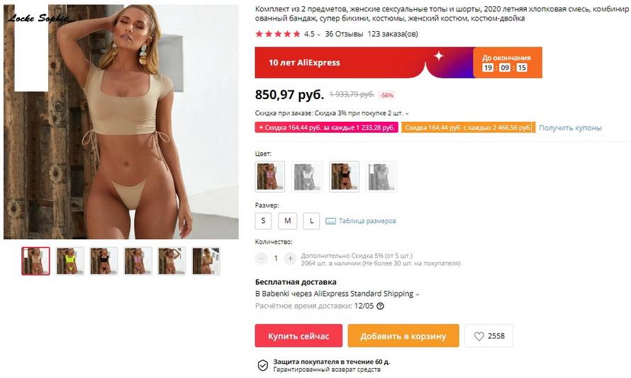 Комплект из 2 предметов, женские сексуальные топы и шорты, 2020 летняя хлопковая смесь, комбинированный бандаж, супер бикини, костюмы, женский костюм, костюм-двойка