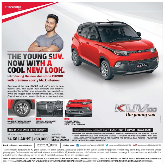 The Young KUV 100 with new look and new offers | March 2017 Ugadi festival offers