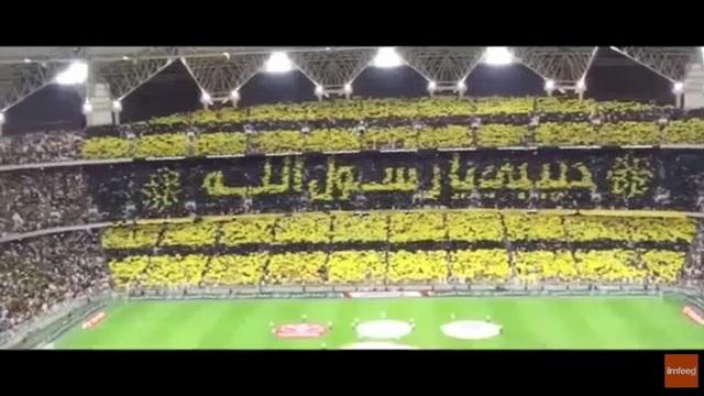 Viral! Video yang Diklaim di Stadion Borussia Dortmund Bershalawat Nabi, Ternyata..