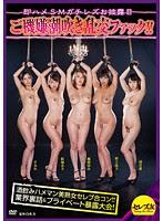 (Re-upload) CETD-142 酒飲みハメマン美熟女セレ