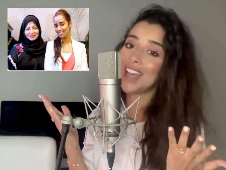 بلقيس فتحي تغني لوالدتها في عيد ميلادها باللغة الفرنسية