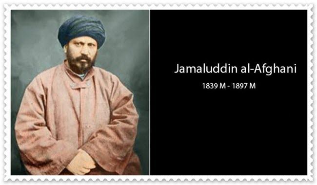 Jamaluddin al-Afghani