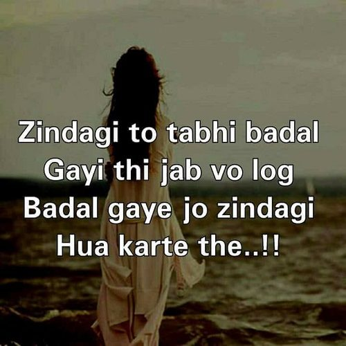 english shayari for friends