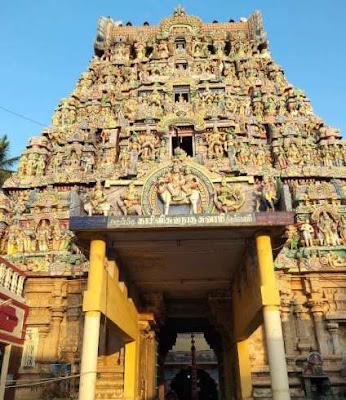 Kambatta Viswanathar Temple Kumbakonam