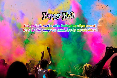 Happy Holi Wishes, Images, Greetings, Pictures for Free