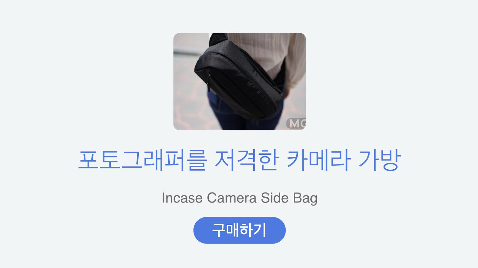 http://incase.kr/shop/shopbrand.html?type=M&xcode=001&mcode=001