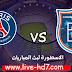 مباراة باشاك شهير وباريس سان جيرمان بث مباشر بتاريخ 28-10-2020 دوري أبطال أوروبا