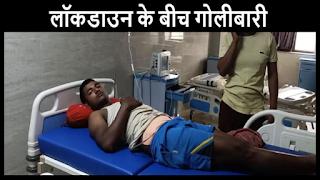 two-injured-begusarai